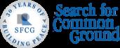SFCG logo