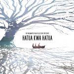 Hatua Kwa Hatua - STEP BY STEP
