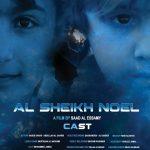 AL SHEIKH NOEL